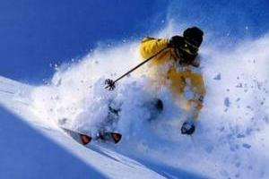 Ski Loisirs Multisports
